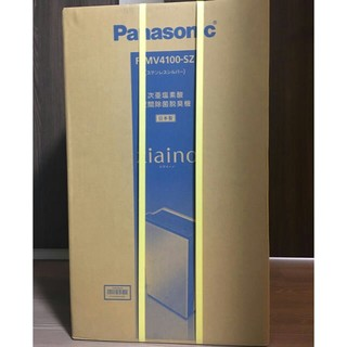 Panasonic - パナソニック ジアイーノ  F-MV4100 SZ