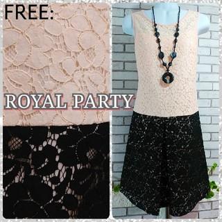 ROYAL PARTY - FREE: Iラインワンピース/ロイヤルパーティー★超美品★ピンクベージュ