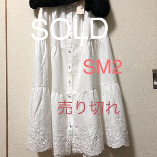 SM2 - スカラップレーススカート