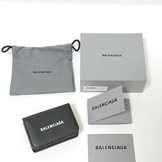 バレンシアガ(Balenciaga)の★新品★2020年春夏新作 バレンシアガ 三つ折財布 ミニウォレット(折り財布)