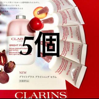 クラランス(CLARINS)のクラランス☆ブライトニングセラム1/2本分☆ 美白美容液 サンプル5個 新品(美容液)