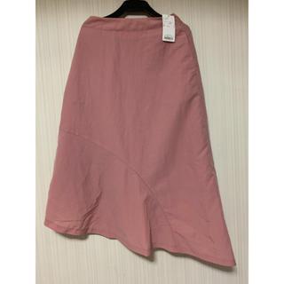 アーバンリサーチ(URBAN RESEARCH)のスカート アーバンリサーチ(ひざ丈スカート)