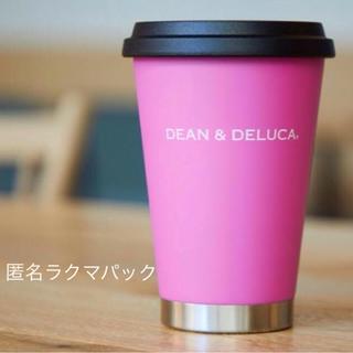 ディーンアンドデルーカ(DEAN & DELUCA)の新品DEAN&DELUCA オリジナルタンブラー カフェ限定色 トーキョーピンク(タンブラー)