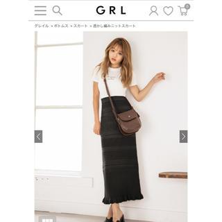 GRL - グレイル 透かし編みニットスカート
