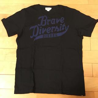 ディーゼル(DIESEL)のディーゼルTシャツ(Tシャツ/カットソー(半袖/袖なし))