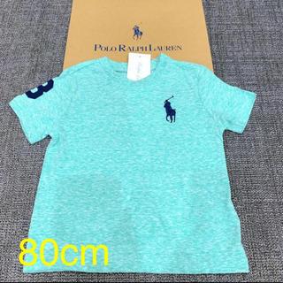 POLO RALPH LAUREN - [新品]ラルフローレン Tシャツ ベビー キッズ 80cm
