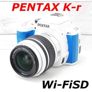 ペンタックス(PENTAX)の❤️希少ホワイト×ブルー❤️スマホ転送❤️PENTAX K-r(デジタル一眼)