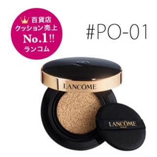 LANCOME - 【新品】ランコム タン イドル ウルトラ クッションコンパクト レフィル