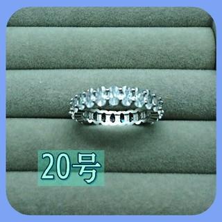 ファッションリング シルバー20号 ジルコン(リング(指輪))