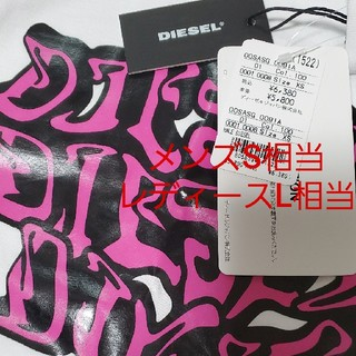 ディーゼル(DIESEL)の新作 新品 定価6380円 ディーゼル Tシャツ(Tシャツ/カットソー(半袖/袖なし))