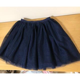 エイチアンドエム(H&M)の【美品】H&M チュールスカート 130cm ネイビー ボリューム(スカート)