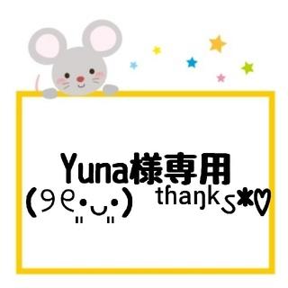 Yuna様専用(୨୧•͈ᴗ•͈)◞ᵗʱᵃᵑᵏઽ*♡(TVドラマ)
