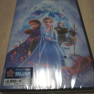 ディズニー(Disney)のアナと雪の女王2〈数量限定〉dvd(アニメ)