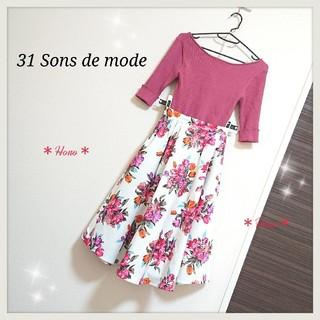 31 Sons de mode - 【coordinate販売】31 Sons de mode*上品*フェミニン