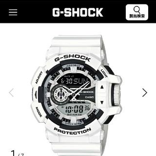 ジーショック(G-SHOCK)のジーショック G-SHOCK 腕時計 CASIO(腕時計(デジタル))