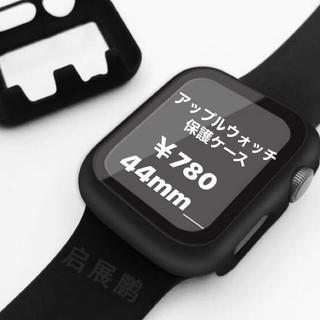 〖送料無料〗☆アップルウォッチ保護ケースレッド☆(腕時計(デジタル))