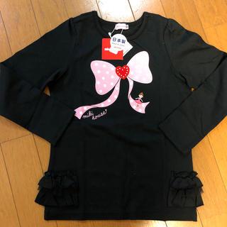 ミキハウス(mikihouse)のリーナちゃんロンT(Tシャツ/カットソー)