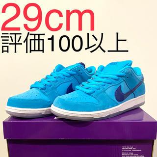 ナイキ(NIKE)のNIKE SB DUNK LOW PRO BLUE FURY  29cm(スニーカー)