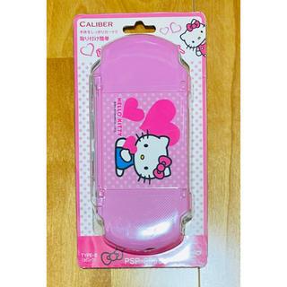 ハローキティ - ハローキティ PSP-3000シリーズ専用 プロテクトカバー ピンク