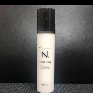 NAPUR - ナプラ スタイリングセラム 94g  新品未使用品