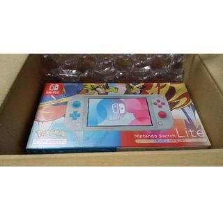 ニンテンドウ(任天堂)のNintendo Switch LITE ザシアン・ザマゼンタ(携帯用ゲーム機本体)