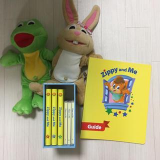 Zippy And Me DVD CD ガイド パペットセット