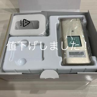 キョウセラ(京セラ)のかんたんケータイ KYF36(携帯電話本体)