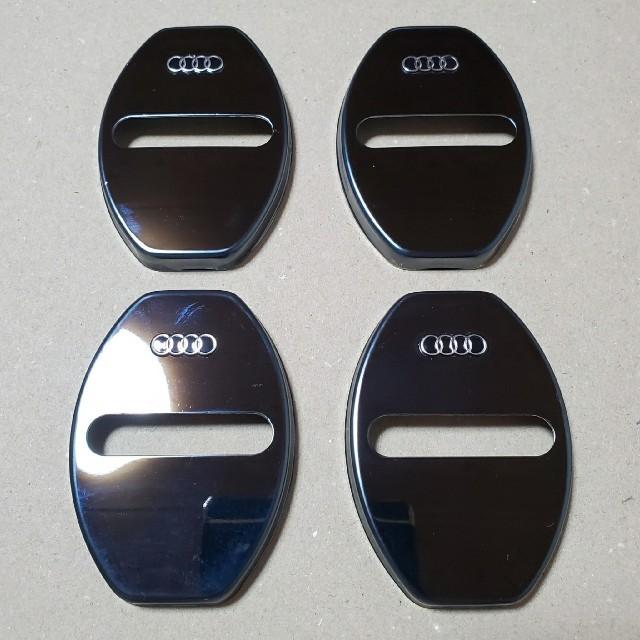 AUDI(アウディ)のアウディ ドアストライカーカバー 4枚 自動車/バイクの自動車(車内アクセサリ)の商品写真