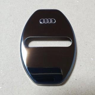 AUDI - アウディ ドアストライカーカバー 4枚