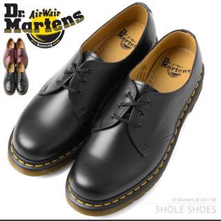 ドクターマーチン(Dr.Martens)のDr. Martens ドクターマーチン UK8(ブーツ)