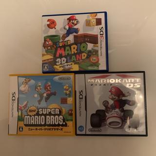 任天堂 - 【3点セット】マリオゲーム(DS.3DS)