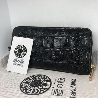 Takumika/クロコダイル長財布/新品未使用(長財布)