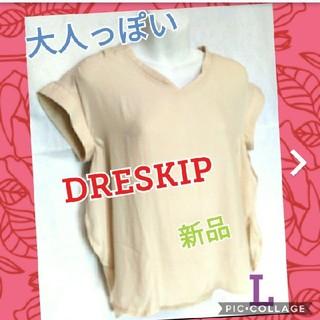 ドレスキップ(DRESKIP)のDRESKIP 大人っぽいセクシーカットソー 定価¥1,990  /144(シャツ/ブラウス(半袖/袖なし))
