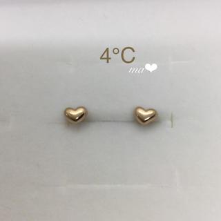 4℃ - 美品 4℃ K10 ピンクゴールド ぷっくりハート ビーンズハート ジュピター