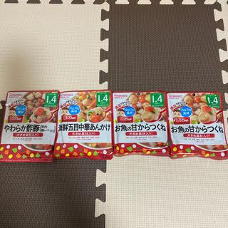 ワコウドウ(和光堂)のBIGサイズ グーグーキッチン 4袋セット(その他)