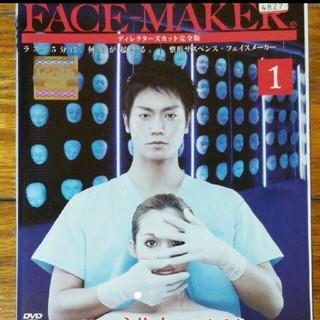 FACE-MAKER(TVドラマ)