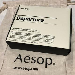 Aesop - イソップ デパーチャーキット Aesop  Departure  ⭐︎新品未使用