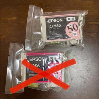 エプソン(EPSON)のEPSON 純正インクカートリッジ 50新品(オフィス用品一般)