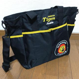 阪神タイガース  ショルダートートバッグ