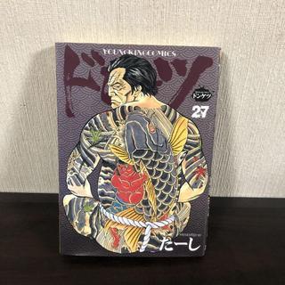ドンケツ 27 【初版】