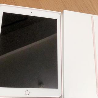 iPad - ipad Pro 9.7インチ WiFi+Cellularモデル 32GB