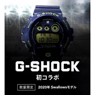 ジーショック(G-SHOCK)のG-SHOCK 2020 Swallows ヤクルト Gショック(腕時計(デジタル))