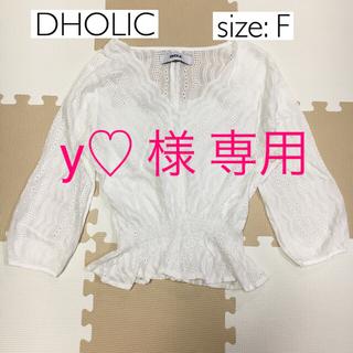 ディーホリック(dholic)の【y♡ 様 専用】DHOLIC ディーホリック レースブラウス トップス(シャツ/ブラウス(長袖/七分))