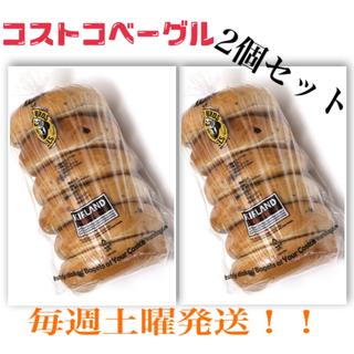 コストコ(コストコ)のコストコ ベーグル 2袋セット ディナーロール(パン)