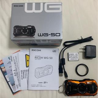 リコー(RICOH)のやっさん様 RICOH WG-50 オレンジ 防水デジタルカメラ(コンパクトデジタルカメラ)