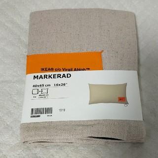 イケア(IKEA)の新品未使用 MARKERAD マルケラッド クッションカバー 40x65cm(クッションカバー)