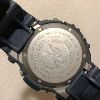 ジーショック(G-SHOCK)のGショック フロッグマン(腕時計(デジタル))