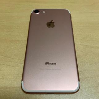 Apple - iphone7 32gb SIMフリー
