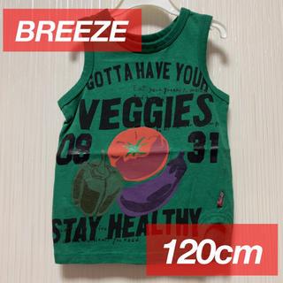 BREEZE - キッズ男の子タンクトップ120cm BREEZEブリーズ【新品】