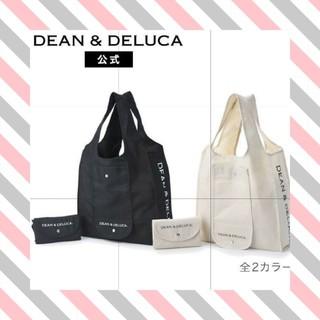 ディーンアンドデルーカ(DEAN & DELUCA)の2点セット【正規品】DEAN&DELUCA ディーン&デルーカ エコバッグ(エコバッグ)